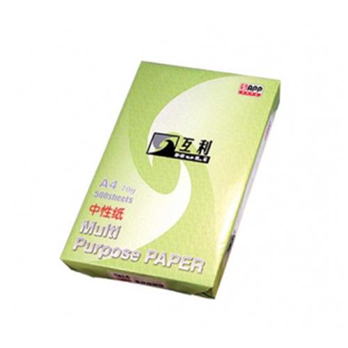 上海复印纸互利复印纸A4纸批发整箱起批