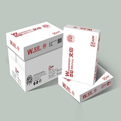 APP进口复印纸a4纸整箱批发家用办公复印纸