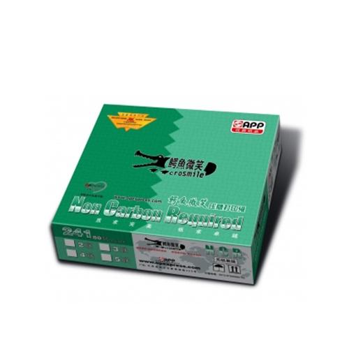 鳄鱼微笑241压感打印纸整箱批发量大优惠